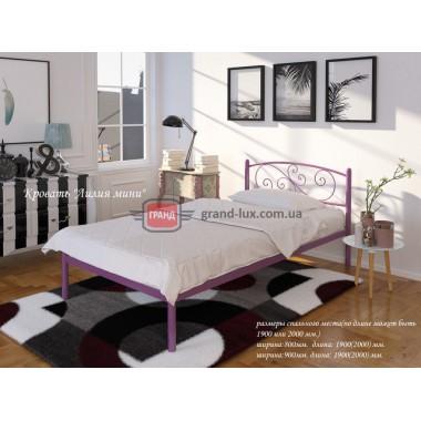 Металлическая кровать Лилия (Мини) (Тенеро)