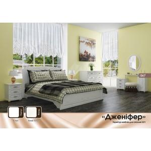 Мебельный комплект (спальня) Дженифер (БМВ)
