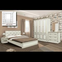 Спальня Мира (Скай)