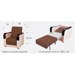 Кресло Скиф раскладное