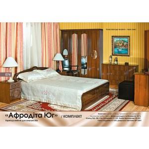 Мебельный комплект (спальня) Афродита (БМВ)