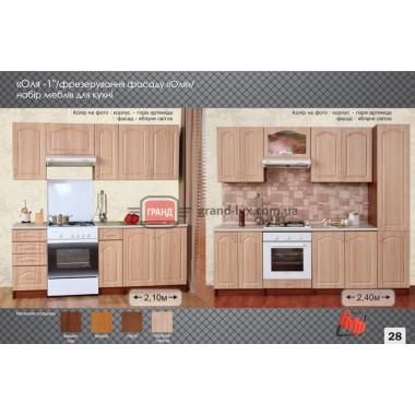 Кухня Оля 2.6 (БМФ)