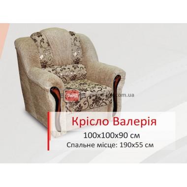 Кресло Валерия (Гранд)