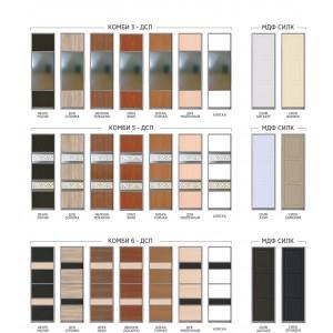 Варианты фасадов 2 (Мебель Стар)