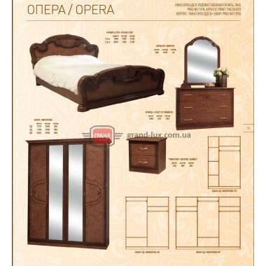 """Спальня """"Опера"""" 6Д (Світ меблів)"""