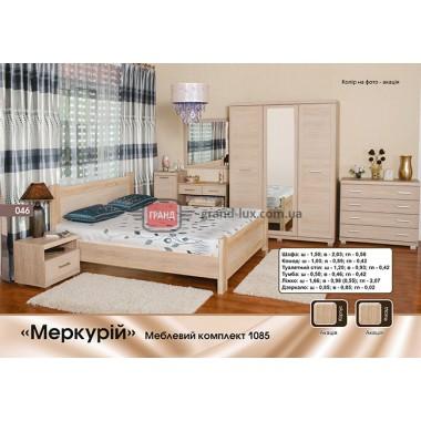 Спальный комплект Меркурий (БМФ)