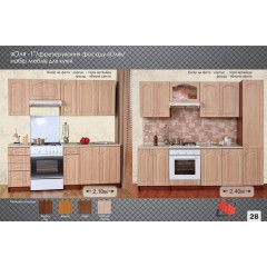 Кухня Оля 2.0 (БМФ)