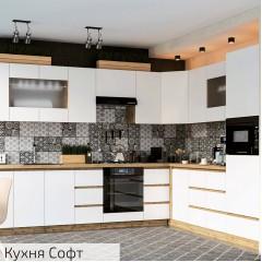 Кухня Софт (Сокме)