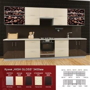Кухня HIGH GLOSS прямая (MEBEL-Star)