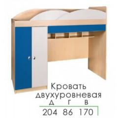 Кровать двухуровневая Гулливер (Модерн)