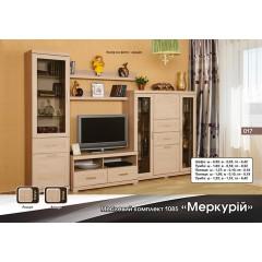 Гостиная система Меркурий (БМФ)