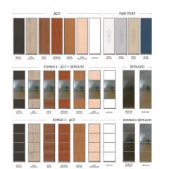 Варианты  фасадов 1 (Мебель Стар)