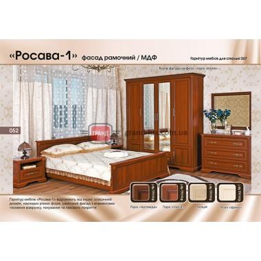 Мебельный гарнитур спальни Росава-1 (БМФ)