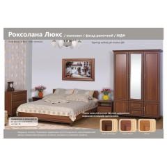 Кровать Роксолана (БМФ)