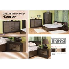 Мебельный комплект (спальня) Корвет (БМВ)