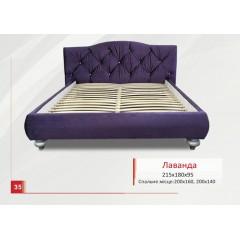 Кровать Лаванда (Гранд)
