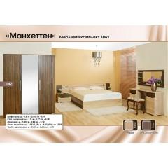Спальный комплект Манхеттен (БМФ)