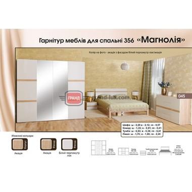 Спальный комплект Магнолия (БМФ)