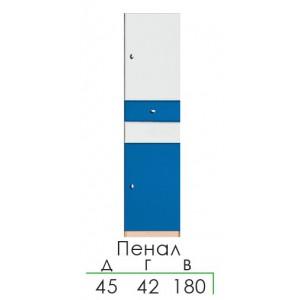 Пенал Гулливер (Модерн)