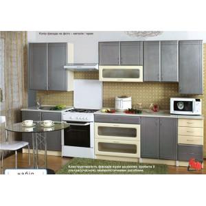 Кухня Галактика металик  2,6 (БМФ)
