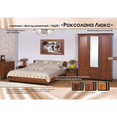 Мебельный комплект (спальня) Роксолана (БМВ)