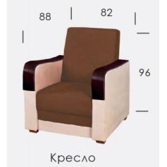 Кресло Скиф
